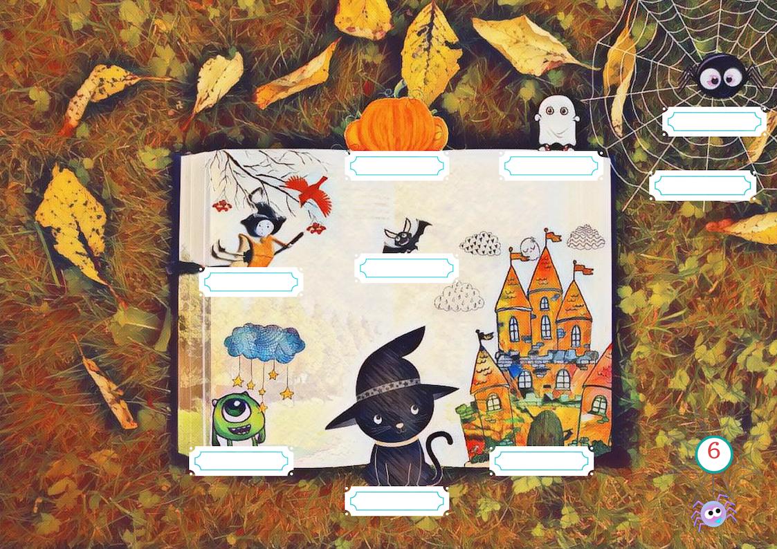 Halloween poster printable